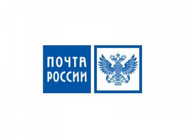 самогонные аппараты по почте РФ